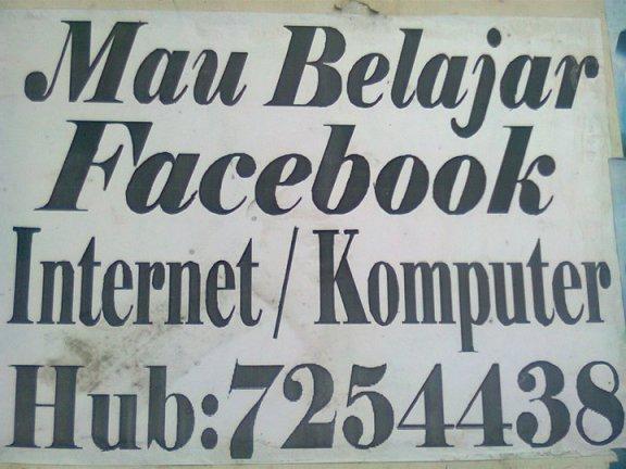 Ble'e - lajar Facebook