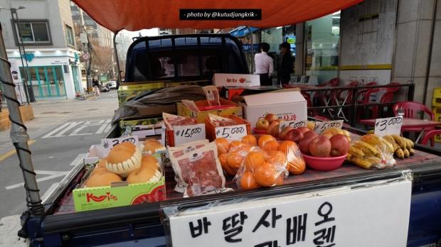 2. jualan buah di korea selatan