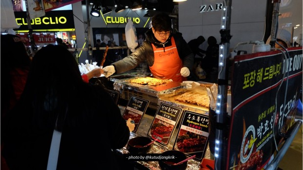 6. menu angkringan di korea selatan (5)